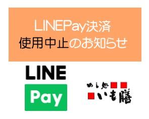 line_no