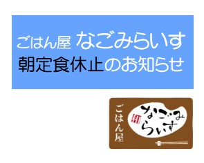 news_420