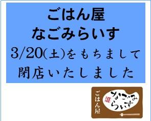 news0321
