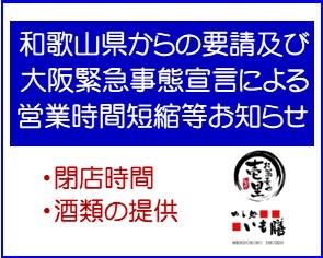news426_2