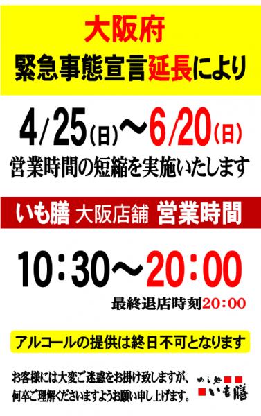 news620_1