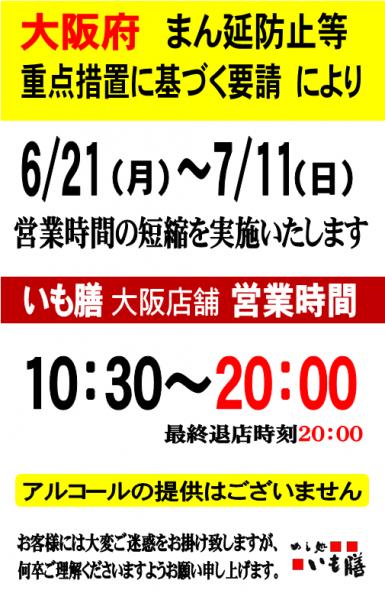 news_621_2