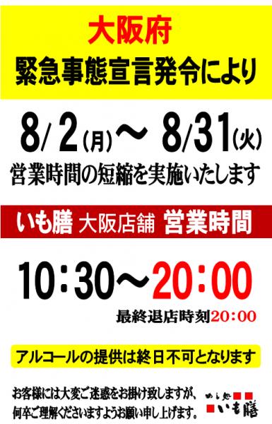 news2021802_2