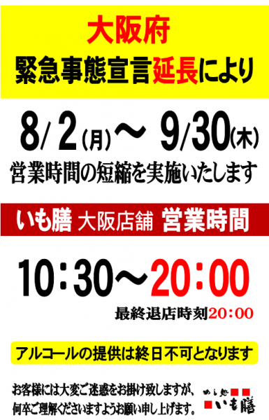 news20210913